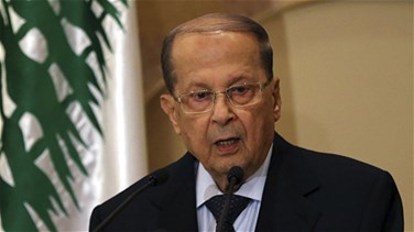 Lebanon News - President Aoun: Lebanon will partake in Istanbul conference on Jerusalem