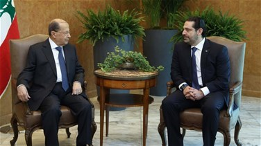Lebanon News - PM Hariri: Lebanese people know how to defend their lands