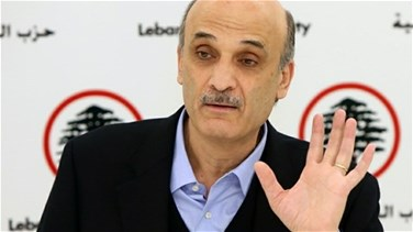 Lebanon News - Geagea names Minister Bou Assi as LF candidate for Baabda seat