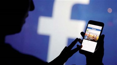 Lebanon News - Facebook To Notify Users When Photos Of Them Are Uploaded