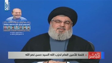 Lebanon News - [VIDEO] Nasrallah: All indications point to Israel in Sidon bombing