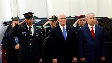 Lebanon News - Pence, on Israel visit, meets Netanyahu