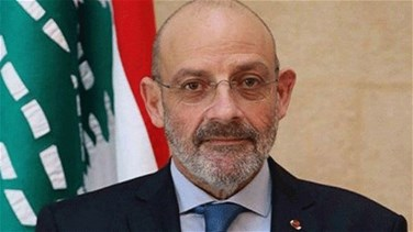 Lebanon News - Defense Minister from Germany: Lebanon is ready to defend its territories