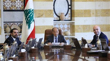 Lebanon News - Cabinet session held in Baabda: Commitment to completing budget discussions