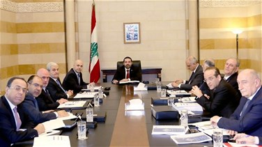 Lebanon News - Ministerial committee tasked with budget discussion holds meeting
