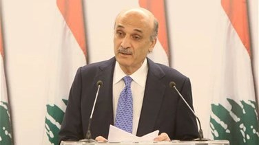 Lebanon News - LF chief Geagea: Nothing justifies the killing of innocent people in Syria's eastern Ghouta