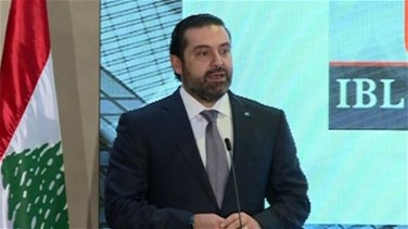 Lebanon News - Hariri: We are heading to Cedar conference with clear vision for growth