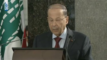 Lebanon News - REPORT: Aoun inaugurates National Choir Combating Child Labor