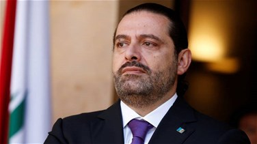 Lebanon News - PM Hariri denounces attack in Trebes South of France