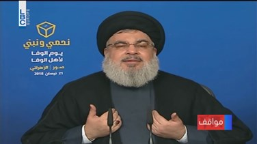 Lebanon News - REPORT: Nasrallah says Hezbollah is ready to discuss defense strategy