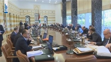 Lebanon News - REPORT: Audit Bureau discussed during cabinet's final session