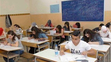 Lebanon News - Results of Brevet official exams released