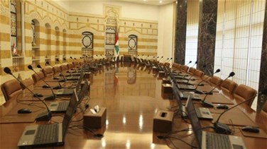 Lebanon News - Latest updates on cabinet formation process
