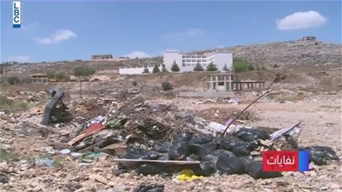 Lebanon News - REPORT: Medical waste in Hboush landfill, residents complain