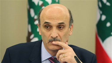Lebanon News - Geagea hails lift ban on Saudi women driving