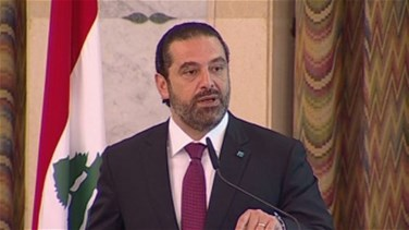 Lebanon News - Hariri says next phase is to implement infrastructure investment program