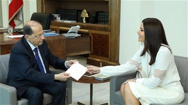 Lebanon News - MP Geagea meets with President Aoun, invites him to attend Cedars Festival opening