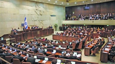Lebanon News - Israel adopts divisive Jewish nation-state law