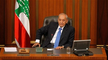 Lebanon News - Berri says Israeli Knesset's Jewish state law is an aggression against Palestinian rights
