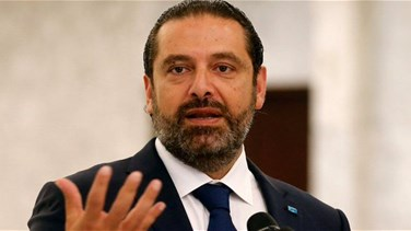 Lebanon News - Hariri: Nothing new concerning Cabinet formation