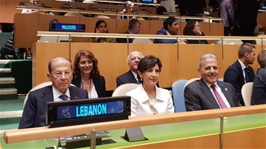 Lebanon News - President Aoun takes part in UN General Assembly opening session