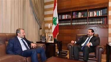 Lebanon News - Hariri, Bassil discuss cabinet formation during meeting at Beit al-Wasat