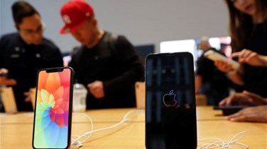 Lebanon News - Apple Plans To Launch Three New iPhone Models This Year - WSJ