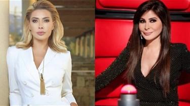 ffe86d4c5e18f Lebanon News - إلغاء متابعة بين نوال الزغبي واليسا.. هل وقع الخلاف؟ (