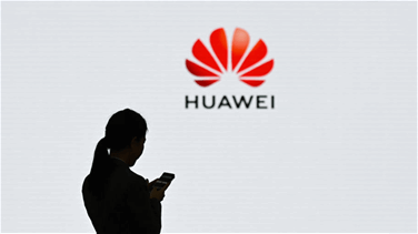 Lebanon News - Huawei responds to news saying Google suspending some business with it