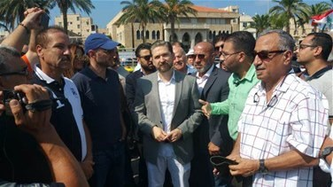 Lebanon News - Environment Minister opens Tripoli Palm Islands nature reserve