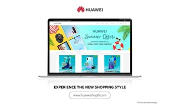 Lebanon News - Huawei store is Online in Lebanon