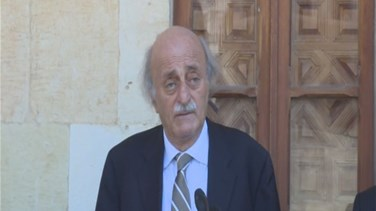 Lebanon News - Jumblatt: President Aoun will call on Lebanese officials to meet to face economic challenges