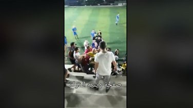 Lebanon News - Huge fight during a football game in Kerserwan-[VIDEO]