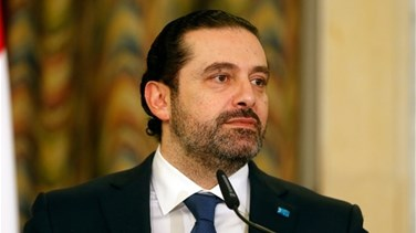 Lebanon News - Hariri says government ready to cooperate to boost judiciary's independence