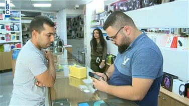 Lebanon News - Mobile phone stores suspend sale of prepaid cards despite ministry's proposed solution