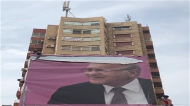Lebanon News - Posters of Mikati and Karami removed in Tripoli (Videos)