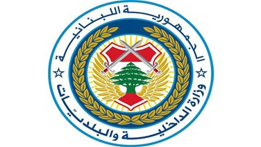 Lebanon News - Interior Ministry: Municipal by-elections postponed until further notice