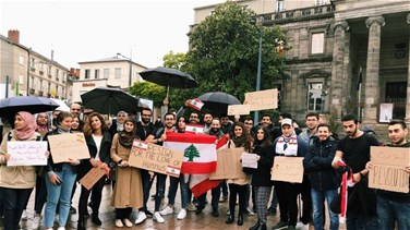 Lebanon News - Lebanese expatriates send message of solidaity to Lebanon from France's Limoges-[VIDEOS+PHOTOS]