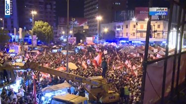 Lebanon News - Lebanese people brave rain and hold protests for 7th day