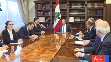Lebanon News - French envoy Christophe Farnaud meets with Lebanese officials