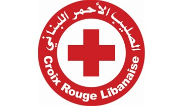 Lebanon News - The Lebanese Red Cross needs our help!