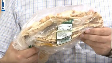 Lebanon News - Bakeries reduce bread bundle weight, Consumer Protection Directorate takes action