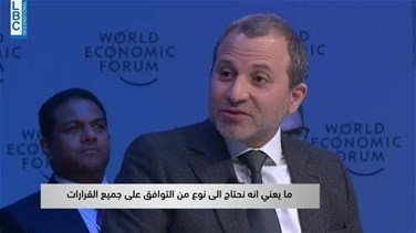 Lebanon News - Bassil partakes in annual World Economic Forum in Davos