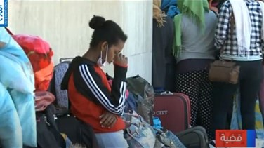 Lebanon News - Ethiopian domestic workers left to their fate