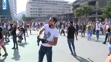 Lebanon News - Hundreds of Lebanese join anti-government protests as lockdown eased