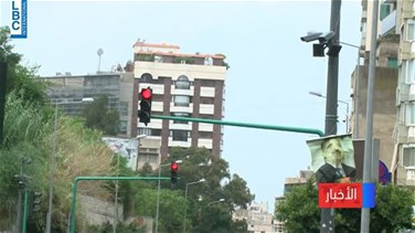 Lebanon News - Greater Beirut with no traffic light signals