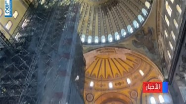 Lebanon News - Turkey's Erdogan signs decree converting Hagia Sophia into mosque