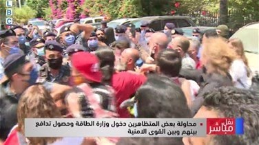 Lebanon News - Security forces scuffle with protesters outside Energy Ministry-[VIDEO]
