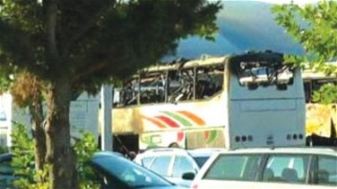 Lebanon News - Bulgarian court jails two men for life for 2012 bus bombing