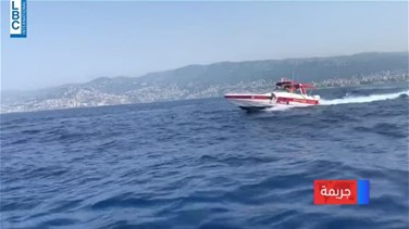 Lebanon News - LBCI follows up on doomed boat of death